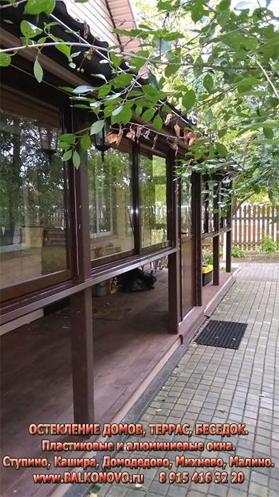 Остекление террасы алюминиевыми окнами - д. Дорки (Ступинский район)