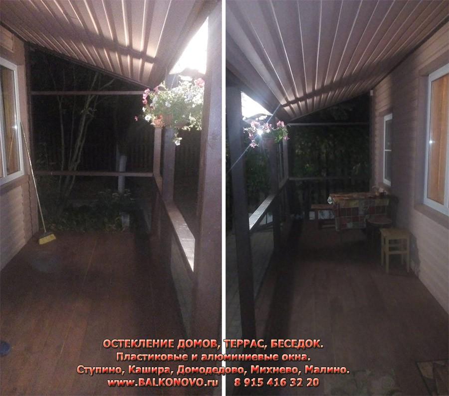 Остекление террасы алюминиевыми окнами - Ступино, д. Дорки