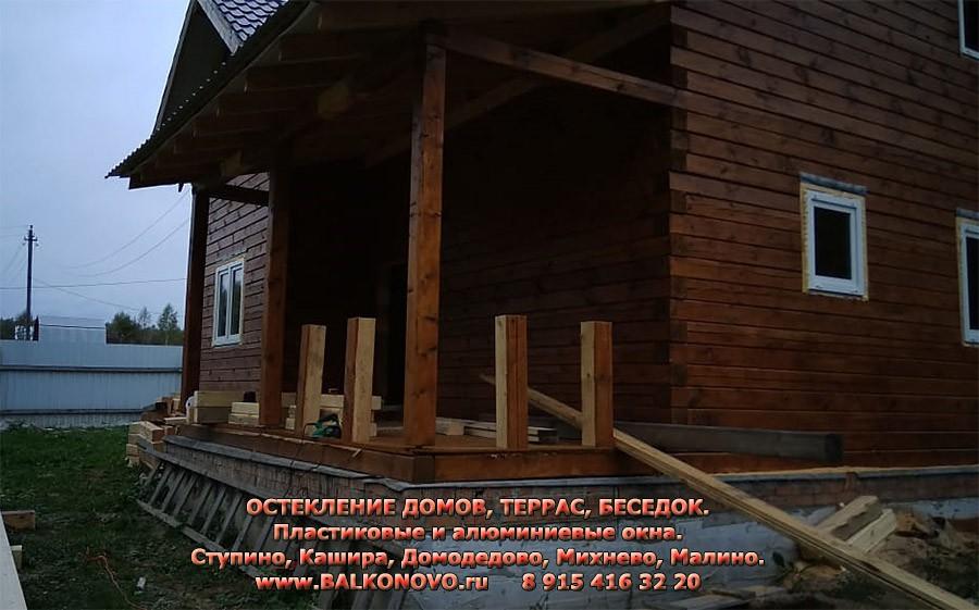 Остекление террасы алюминием - Домодедово