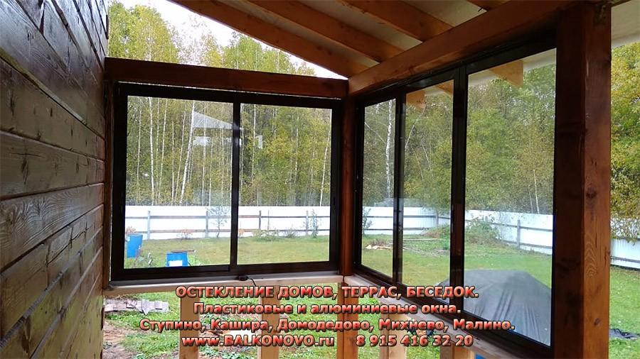Алюминиевое остекление террасы в Домодедово: уостекление алюминиевыми окнами