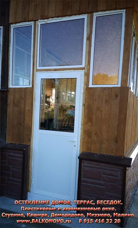 Остекление веранды алюминиевыми раздвижными окнами в Жилево