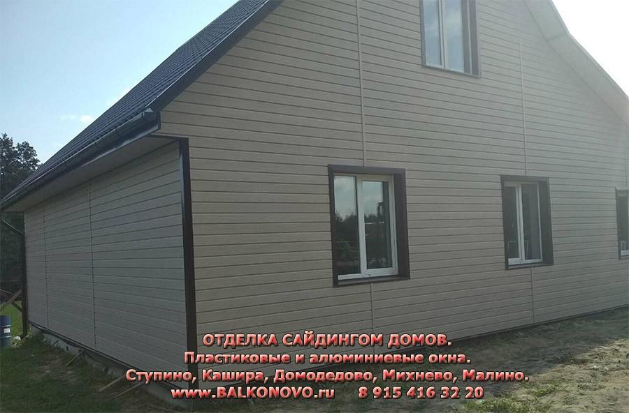 Отделка дома сайдингом под брус в с. Семёновское
