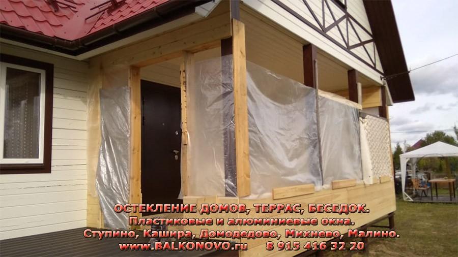 Терраса до остекления окнами ПВХ - Шугарово (Ступино)