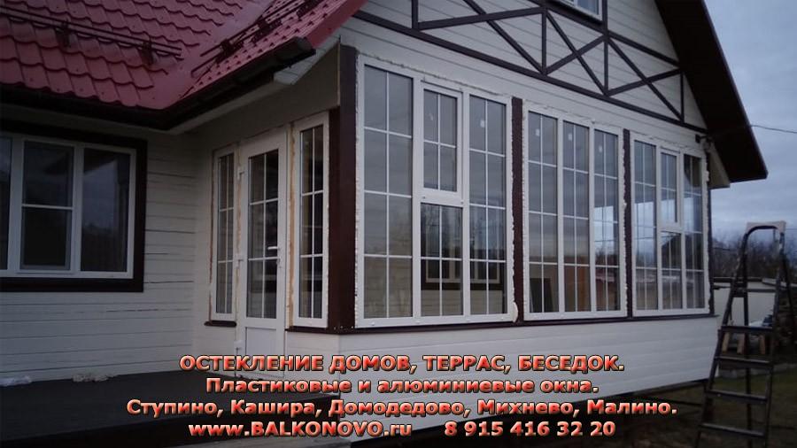 Окна ПВХ с раскладкой на террасе в Шугарово (Ступино)