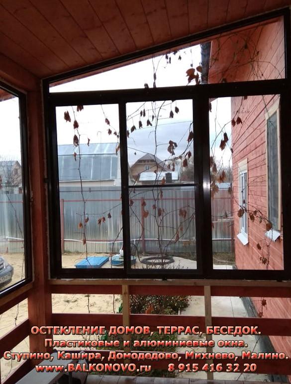 Алюминиевые раздвижные окна на террасе - СНТ Лужники (Ступино)