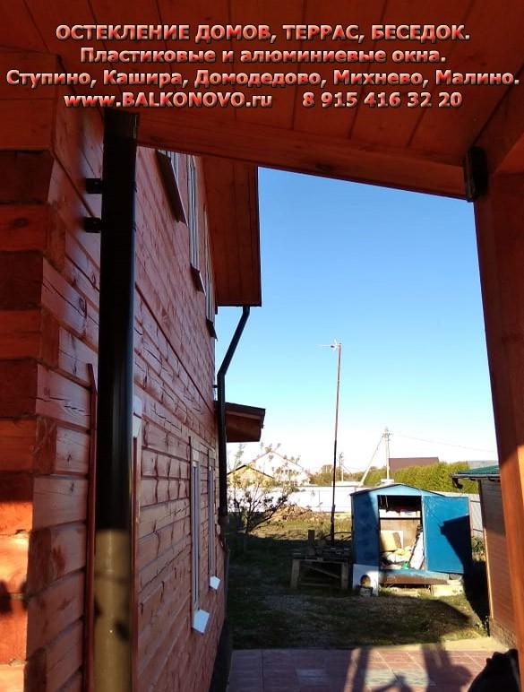 Терраса дома до остекления алюминиевыми окнами - СНТ Лужники (Ступино)