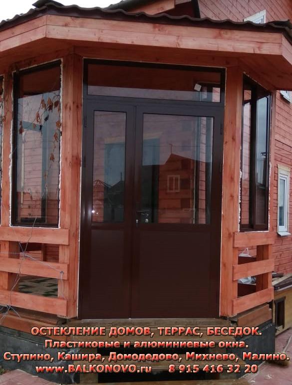 Алюминиевая дверь на террасе - СНТ Лужники (Ступино)