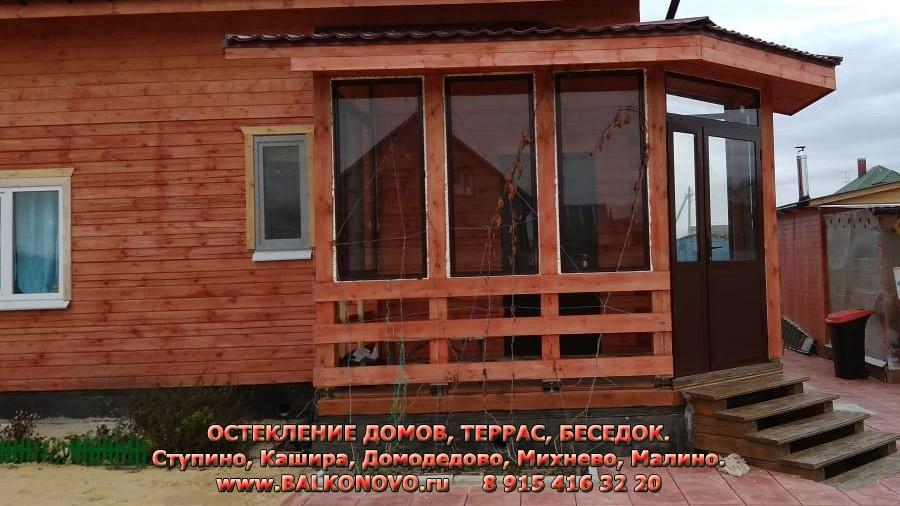 Застекленная терраса дома в СНТ Лужники (Ступино)
