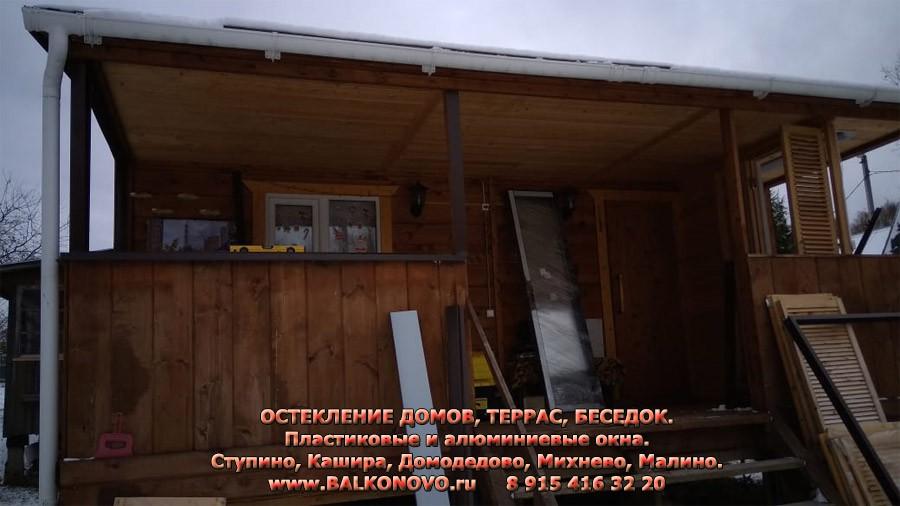 Терраса до остекления окнами - Домодедовский район, СНТ Востряково