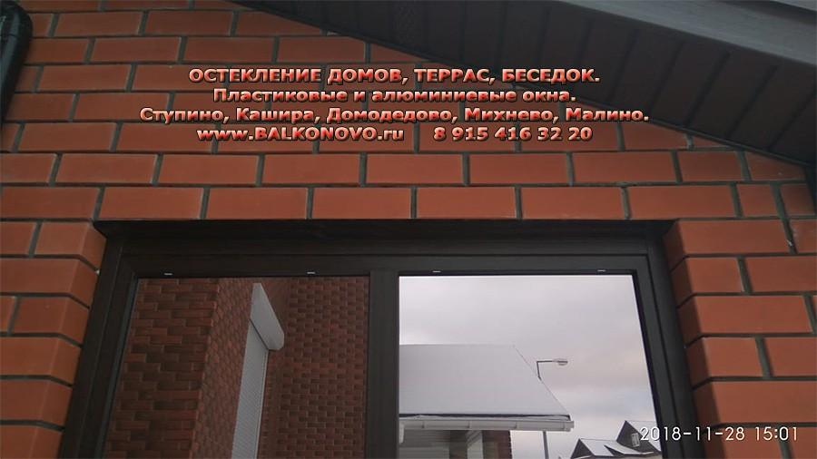 Остекление пластиковыми окнами террасы (тамбура) в г. Новое Ступино