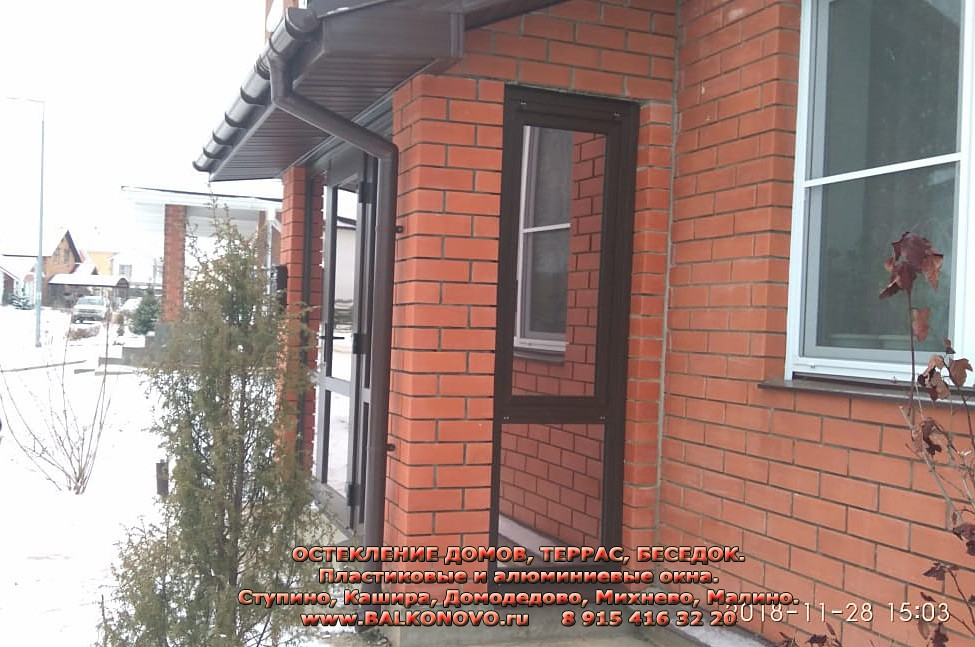 Остекление пластиковыми окнами террасы (веранды) в г. Новое Ступино