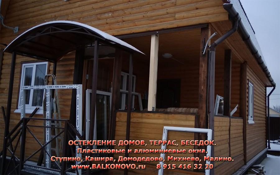 Терраса (веранда) в Ситне - Щелканово до остекления пластиковыми окнами