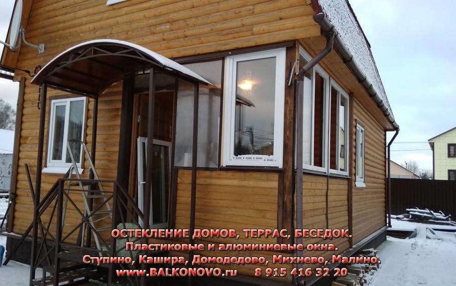 Остекление террасы (веранды) пластиковыми окнами в Ситне - Щелканово