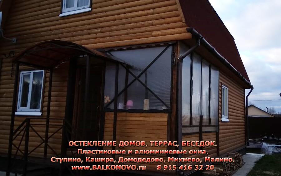 Терраса (веранда) до остекления окнами - Ситне - Щелканово (Ступинский район)
