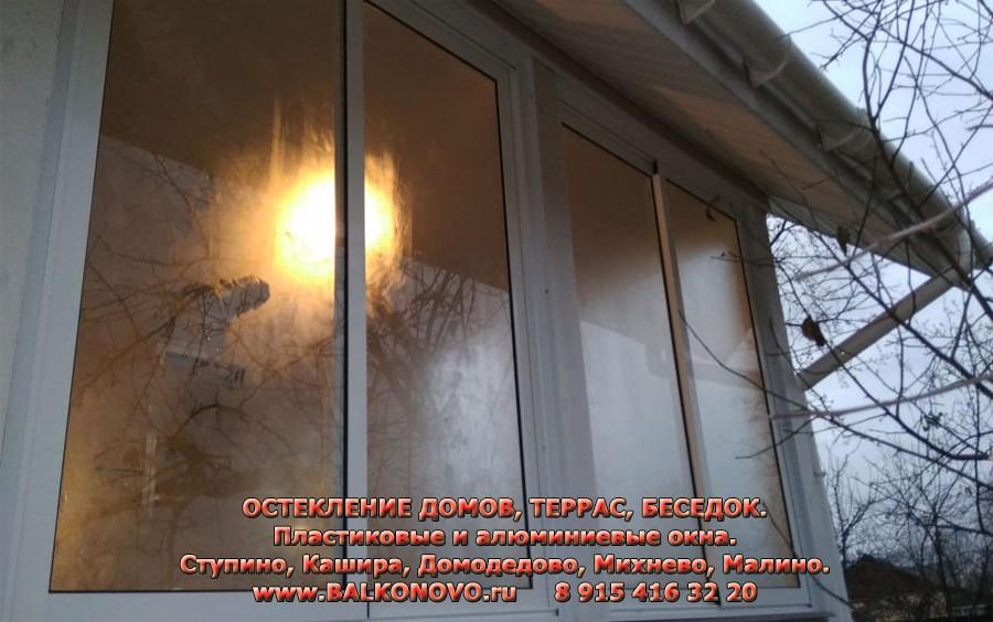 Остекление веранды раздвижными окнами в Мещерино