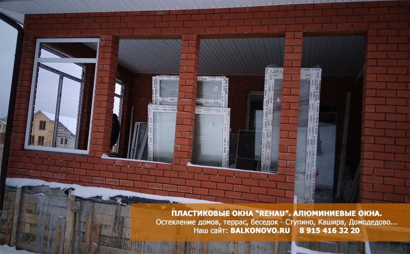 Остекление веранды пластиковыми окнами в г. Новое Ступино (Московская область)