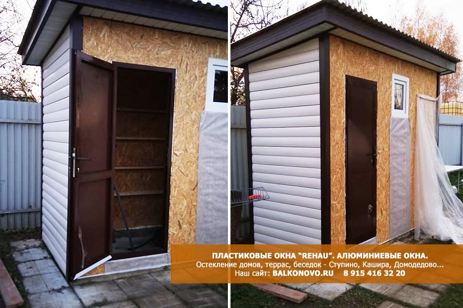 Алюминиевая дверь в летний душ - Ступино, Кашира, Михнево, Домодедово