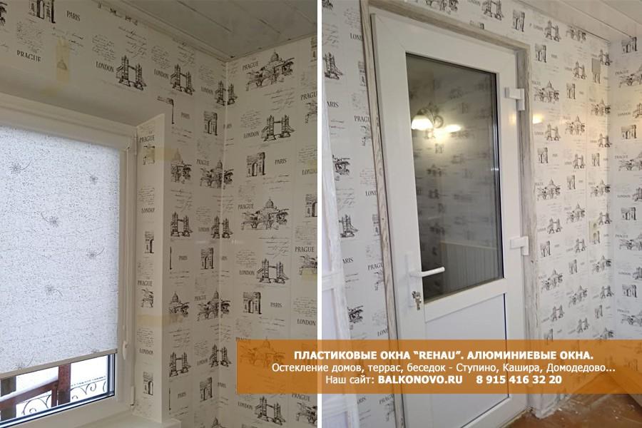 Пластиковые окна, рулонные шторы, отделка пластиковыми панелями - дом в Михнево