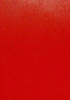 Светло - красный