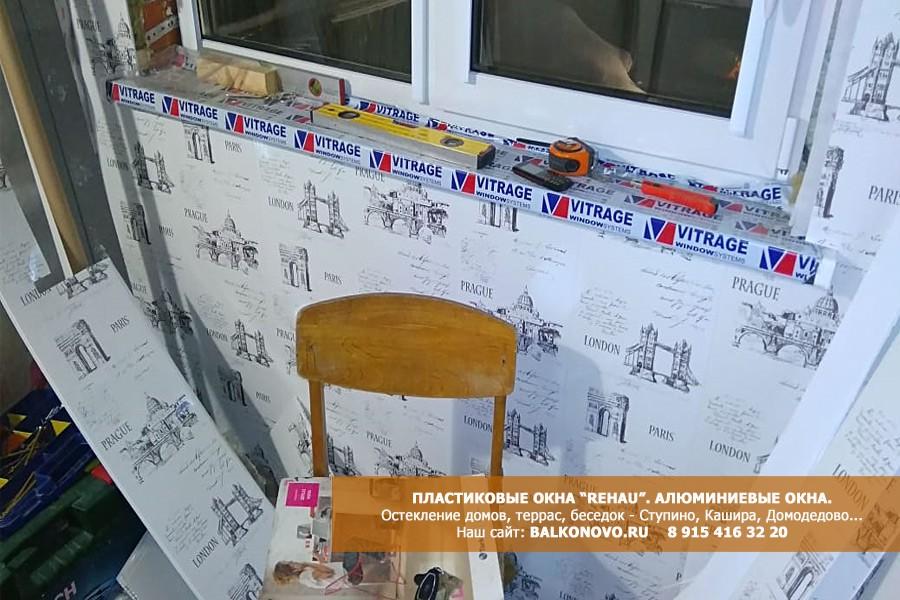 Отделка пластиковыми панелями террасы в Михнево (Ступино)