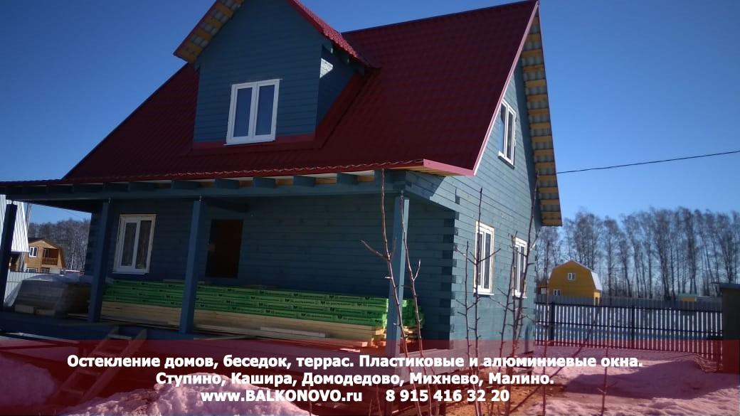 Обсада (окосячка) в деревянном доме, установка пластиковых окон - Тульская область. Компания balkonovo.ru