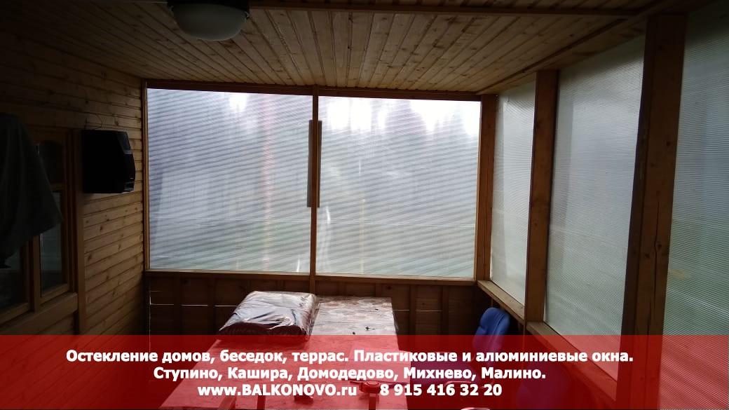 Терраса до остекления алюминиевыми окнами - Ступинский район, д. Николо - Тители
