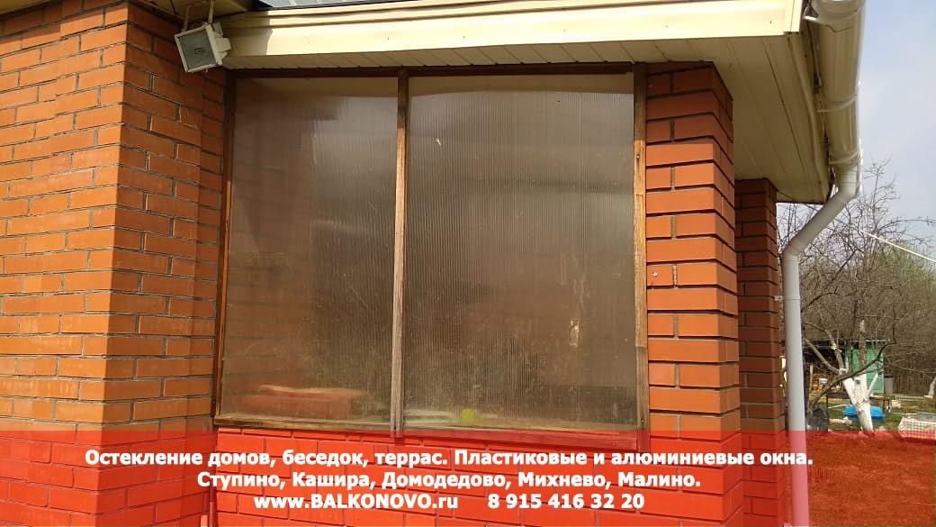 Застеклить вход в дом - Домодедовский район, Вельяминово
