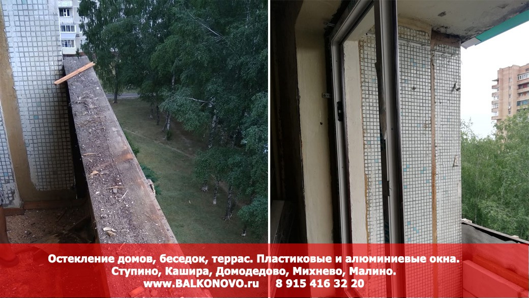 Лоджия до остекления пластиковыми окнами VEKA - Ступино