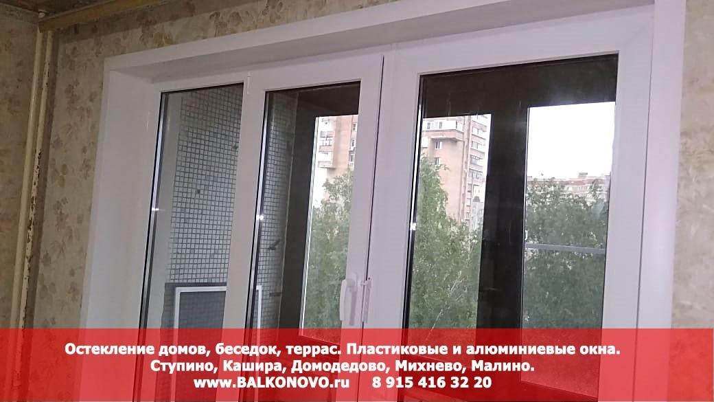 Пластиковые окна VEKA в Ступино: остекление пластиковыми окнами VEKA лоджии в Ступино