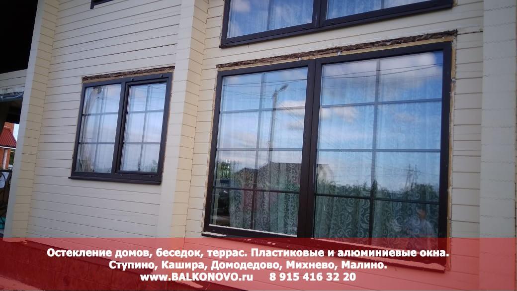 Установка пластиковых наличников (нащельников) на пластиковые окна