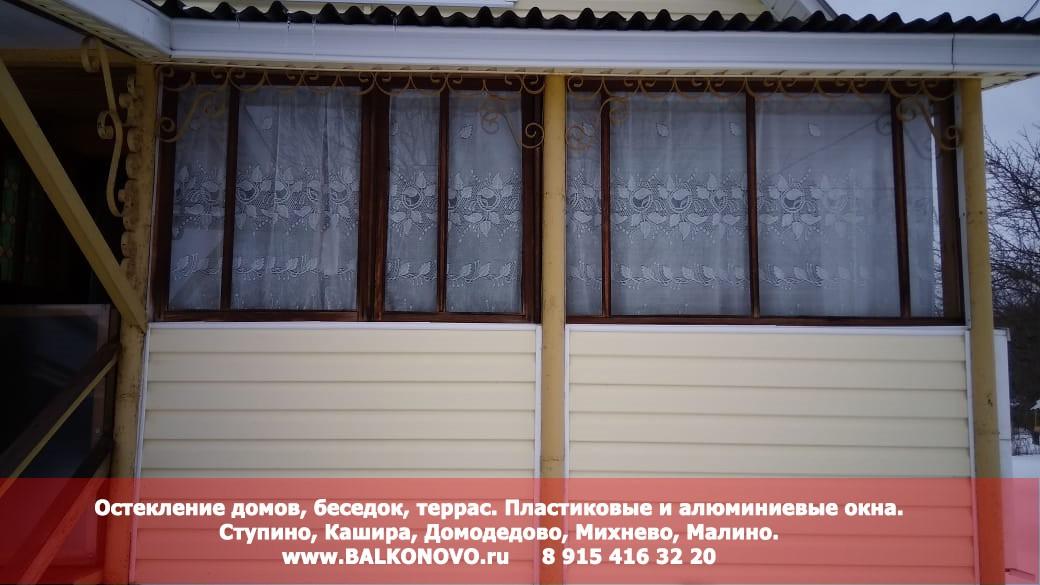 Веранда до остекления окнами в Михнево - BALKONOVO.ru