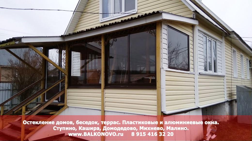 Остекление веранды в Михнево (Торбеево) алюминиевыми раздвижными окнами - BALKONOVO.ru