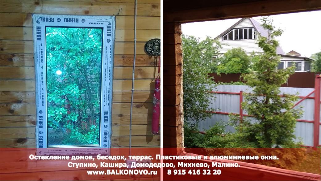 Остекление дома пластиковыми окнами REHAU в Каверино