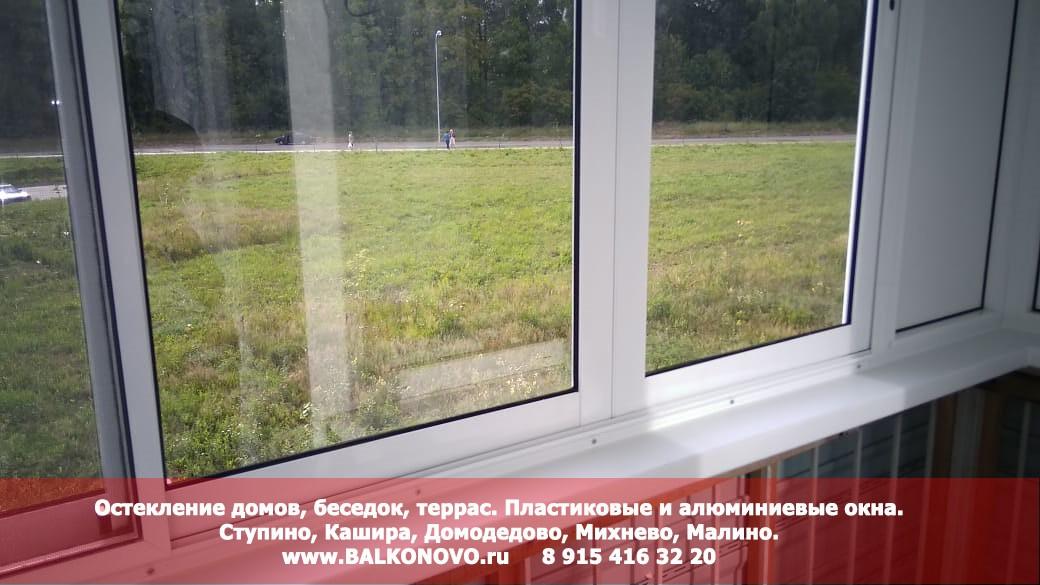Окна на балкон - Новое Ступино