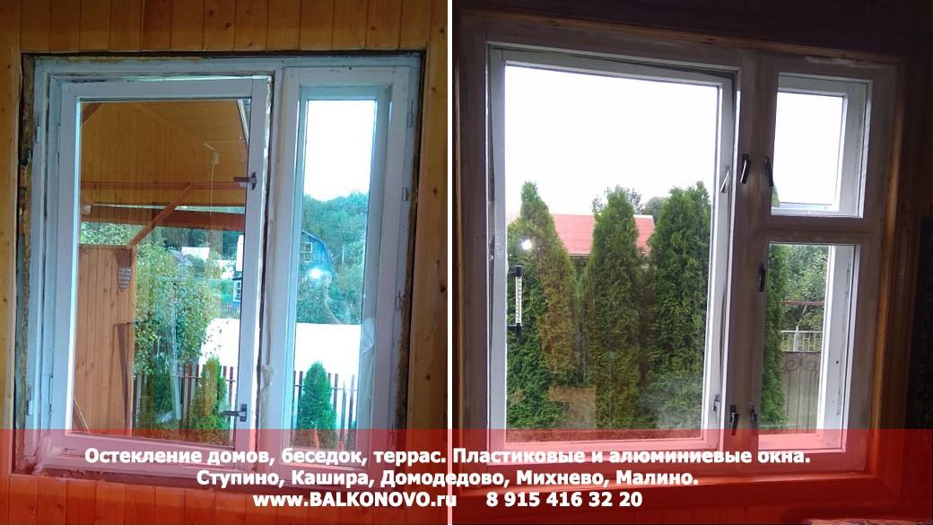 Остекление дома пластиковыми окнами VEKA в Ступинском районе (СНТ Флора)