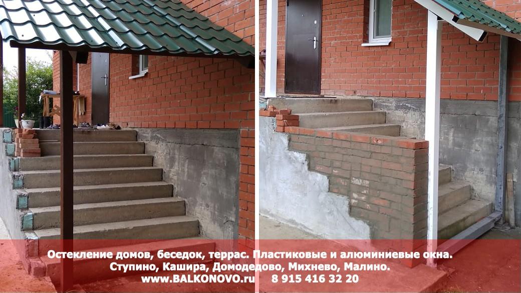 Застеклить крыльцо в дом - Домодедово