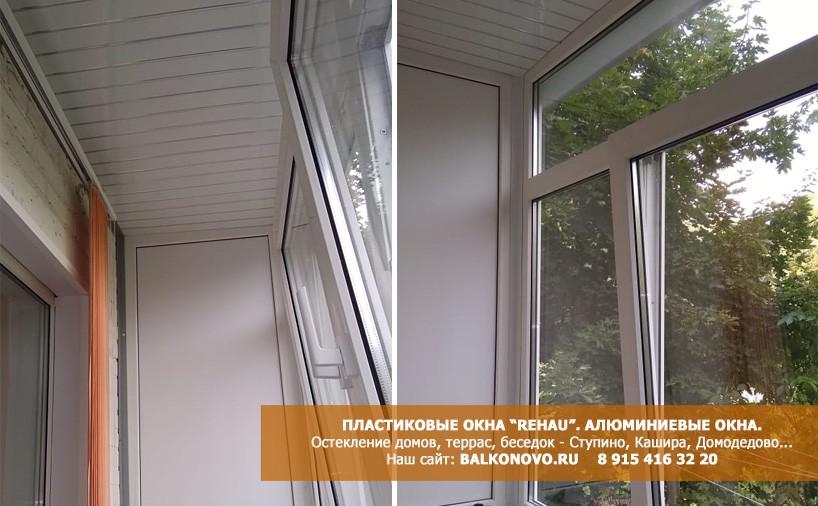 Остекление и отделка балкона в Вельяминово (Домодедово)
