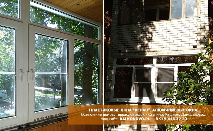 Застеклить балкон / лоджию - Вельяминово (Домодедово)