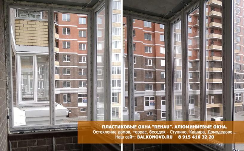 Остекление балкона пластиковыми окнами в мкр. Большое Ступино - Ступино