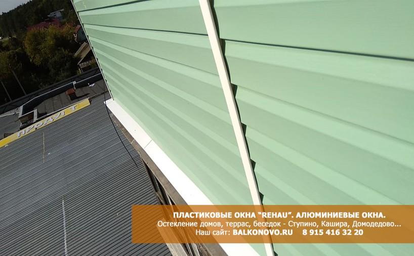 Застеклить балкон в Ступино: остекление балкона в Шугарово Ступинский район