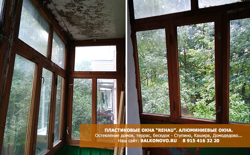 Застеклить балкон в Ступино: остекление балкона в Ступино - проспект Победы