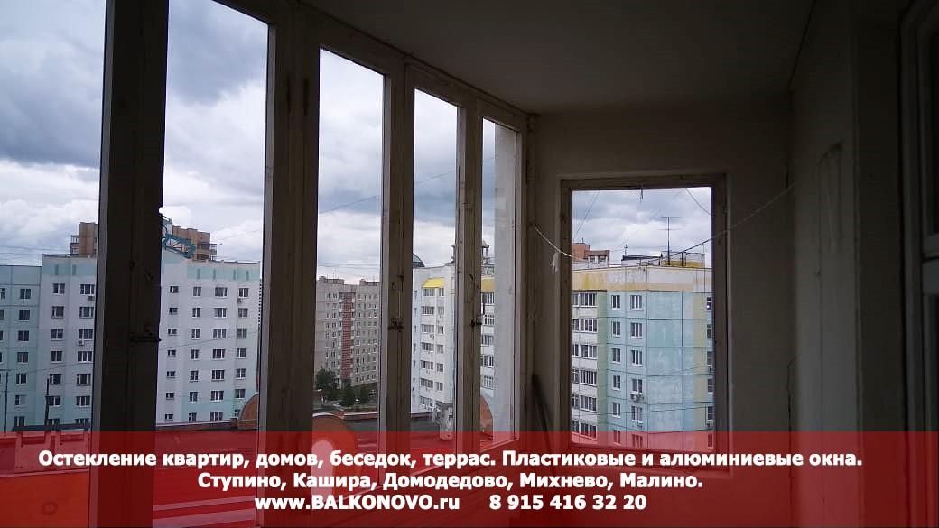 Застеклить квартиру Ступино   Пластиковые окна VEKA в Ступино