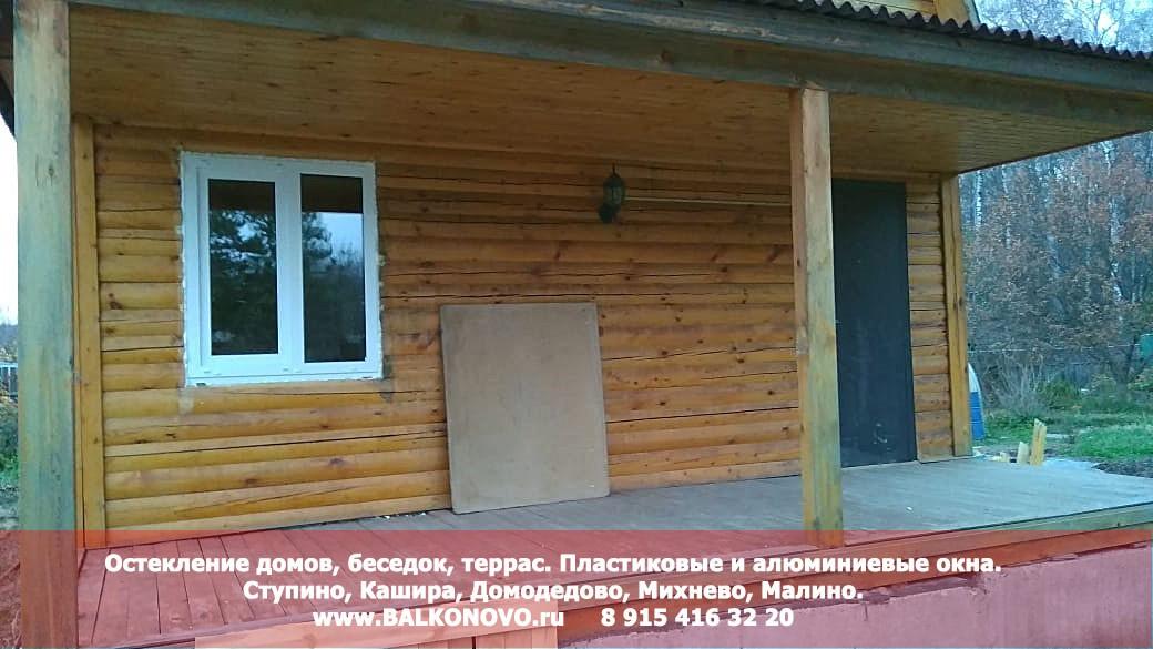Французское остекление террасы в пол - СТУПИНО (Московская область)