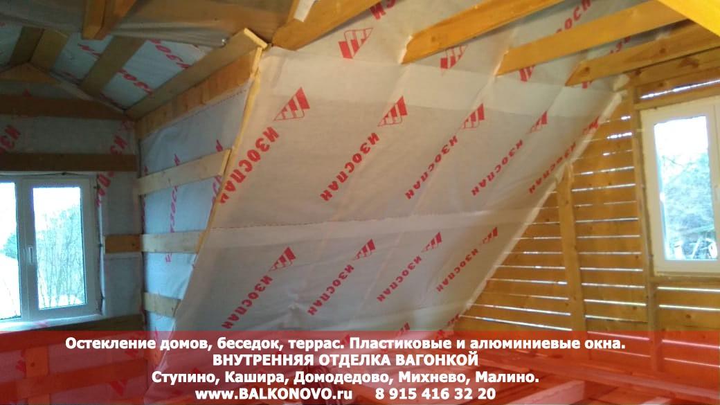 Внутренняя отделка деревом, вагонкой, блокхаусом домов - Домодедово