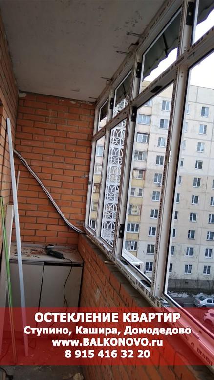 Остекление лоджии пластиковыми окнами - СТУПИНО