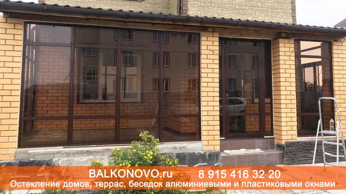 Витражные алюминиевые окна в пол на террасе