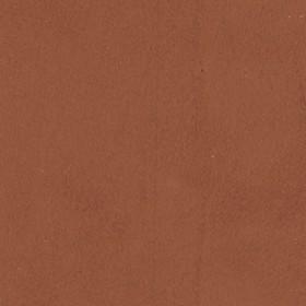 ЗАМША 2870 коричневый