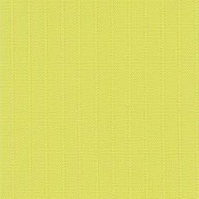 ЛАЙН II 3210 лимонный