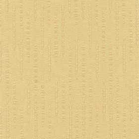 РЕЙН 2802 т.персиковый