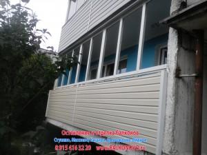 Остекление балконов и лоджий. окна на балкон и лоджию. ступи.